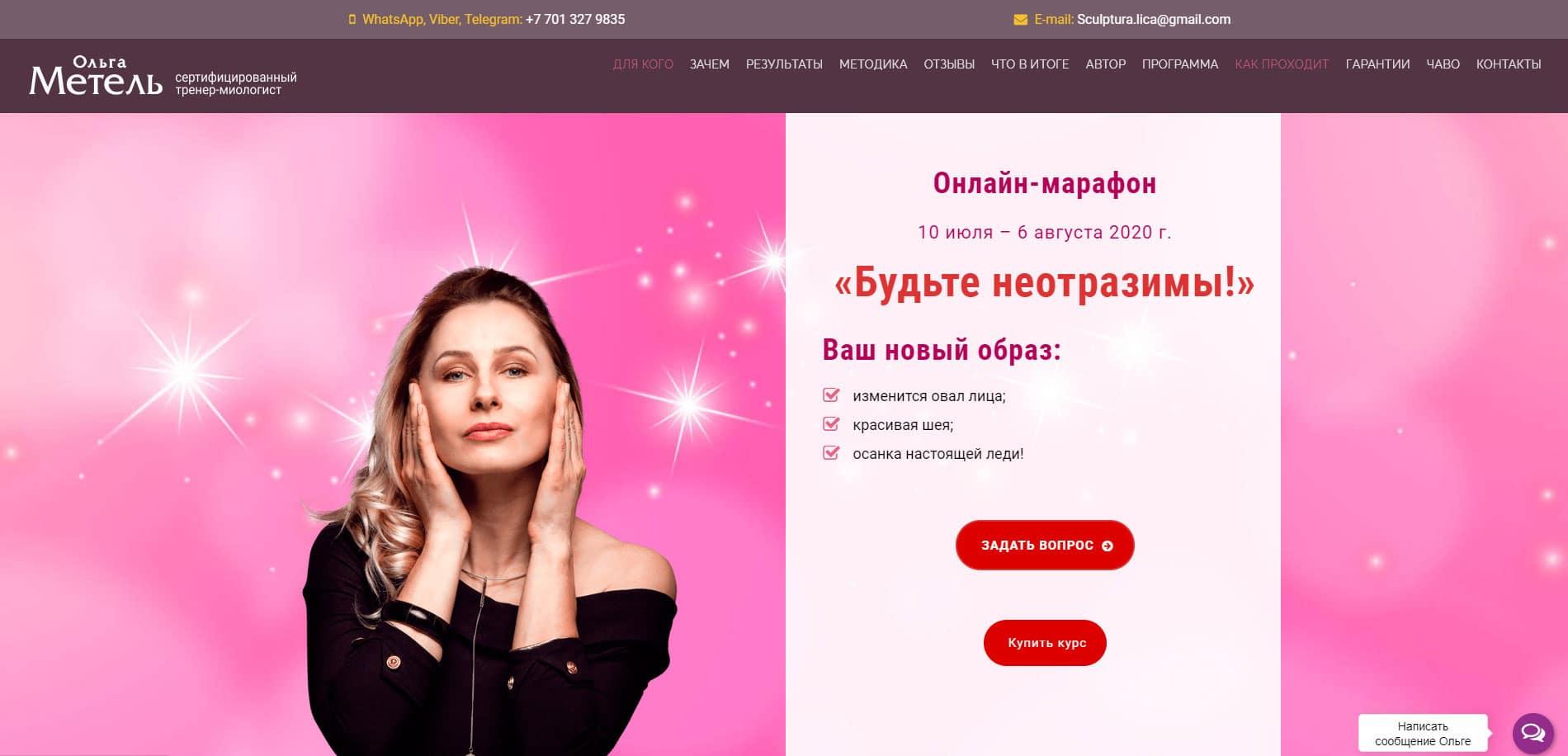 Разработка плагина Кнопка оплаты ROBOKASSA